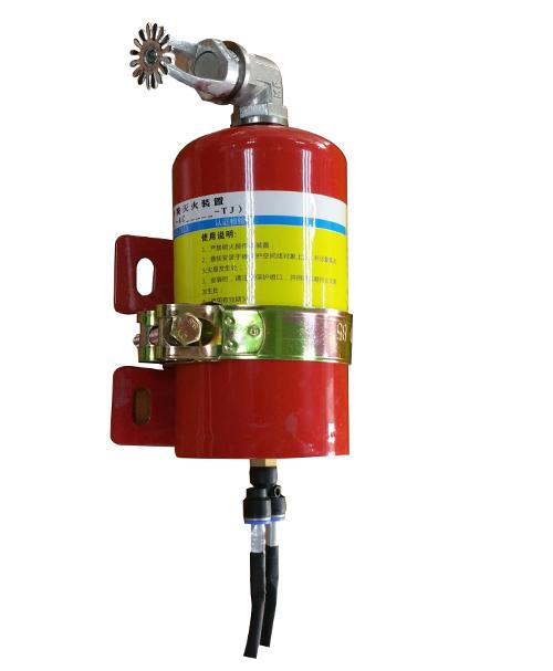 【支持定制】小型超细干粉式灭火装置