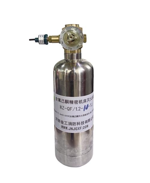 【支持定制】全氟己酮精密机床灭火装置